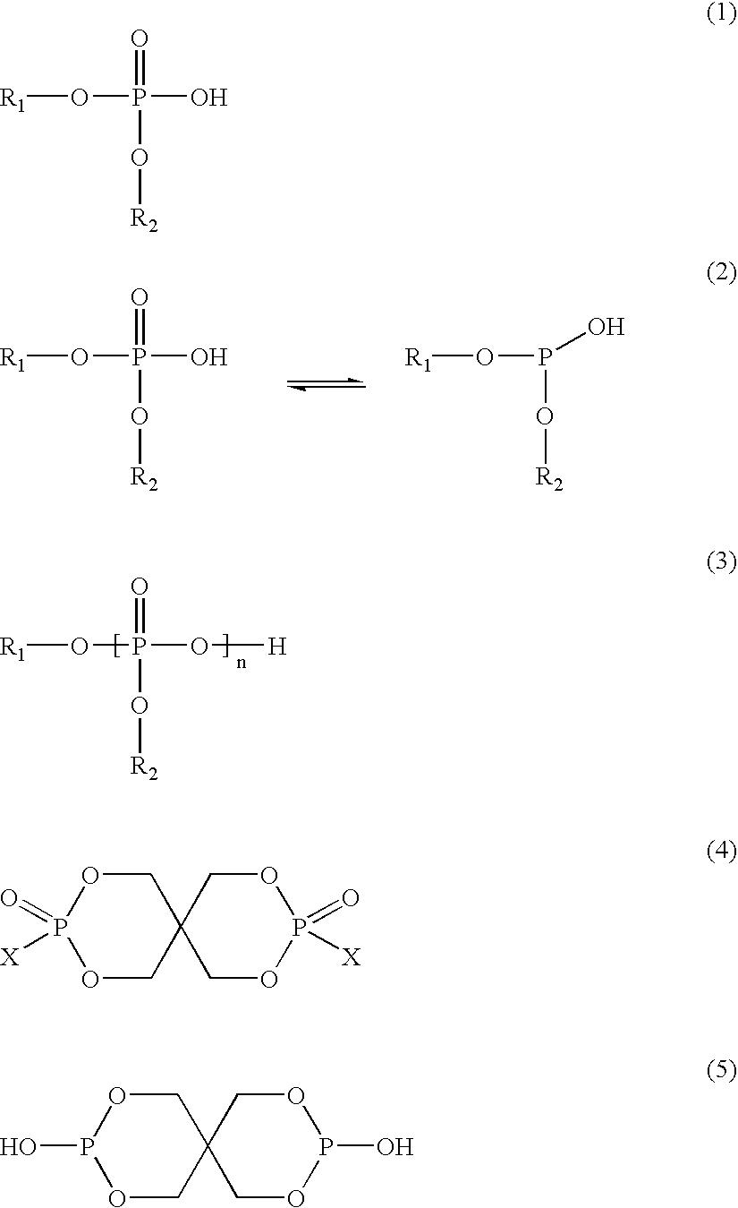 Figure US20040143041A1-20040722-C00041