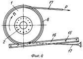 RU2234446C2 - Цистерна-<b>контейнер</b> - Google Patents