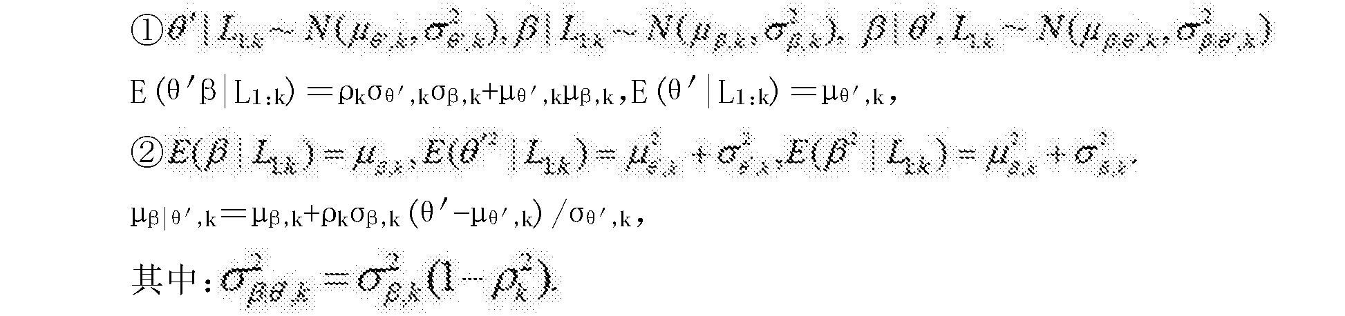 Figure CN104573881BC00034