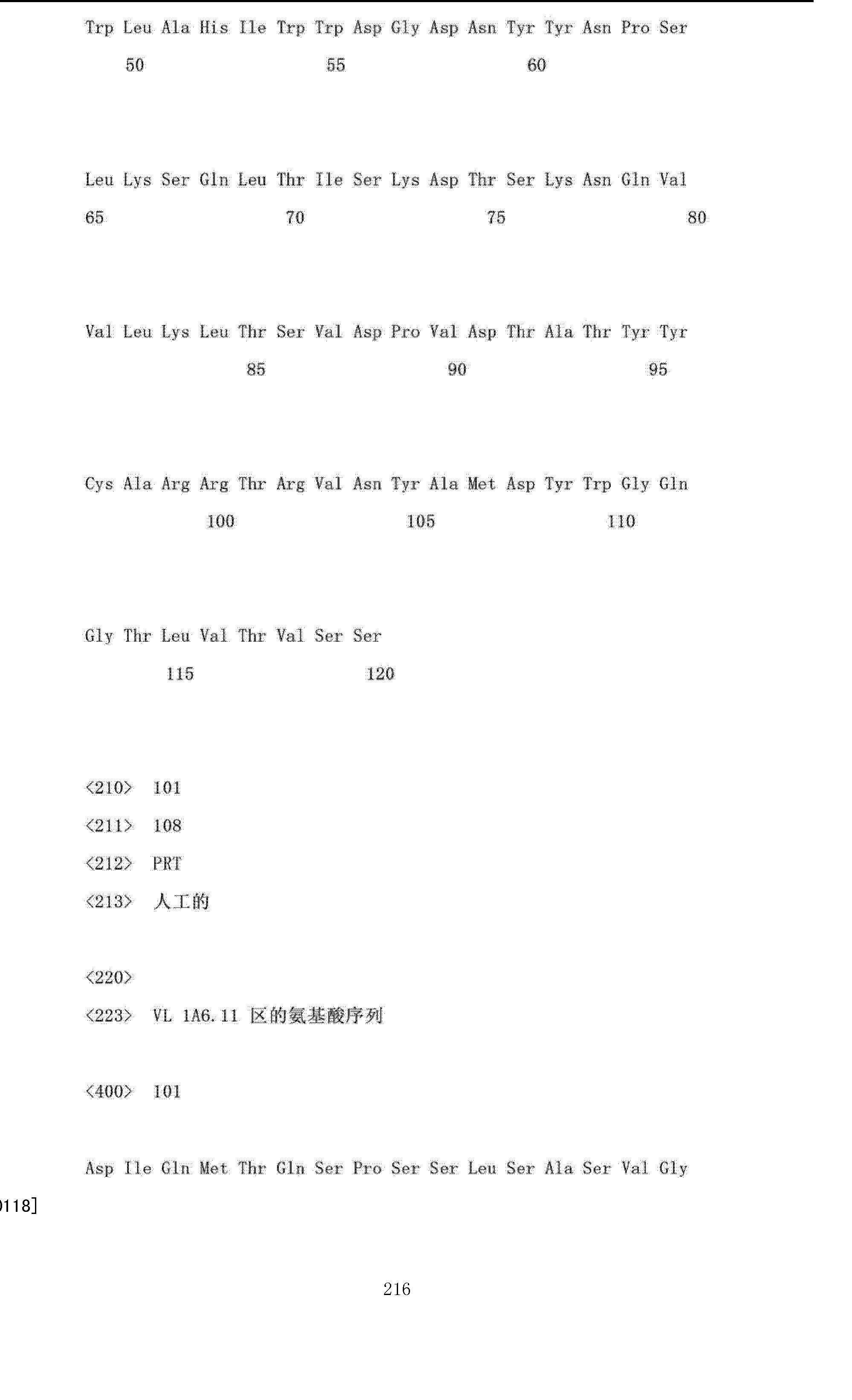 Figure CN103145837AD02161