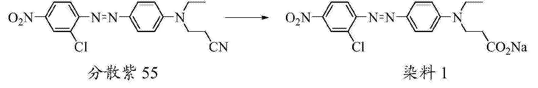 Figure CN104350106BD00192