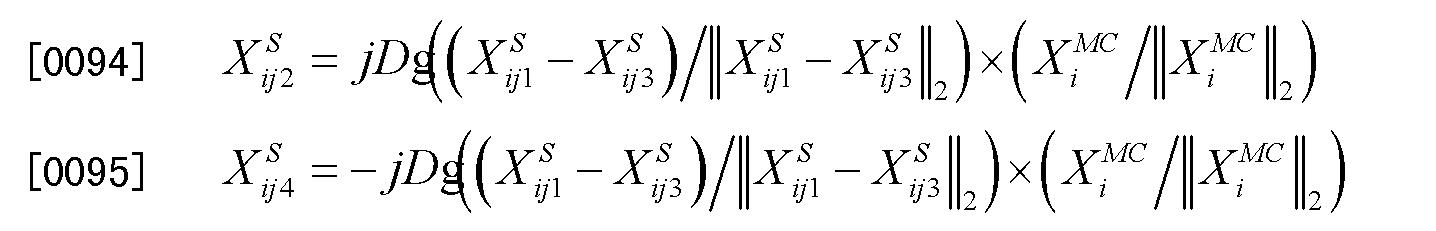 Figure CN102519441BD00084