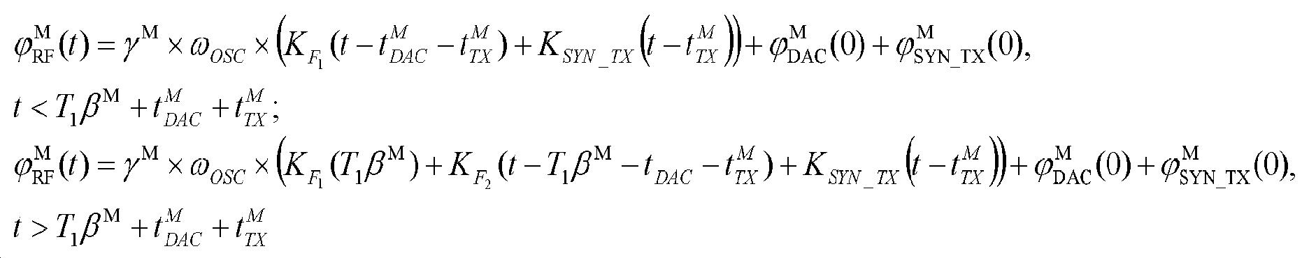 Figure 112017059657969-pct00061