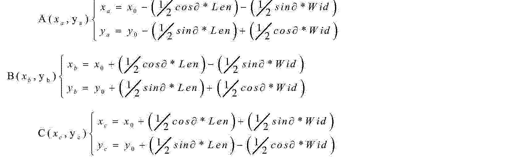 Figure CN103697891AC00043