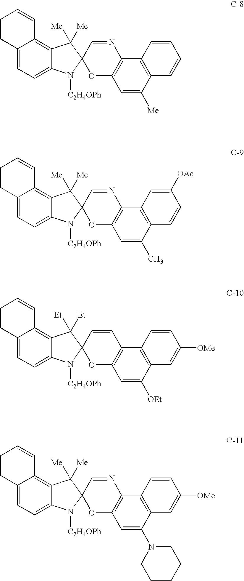 Figure US07425406-20080916-C00014