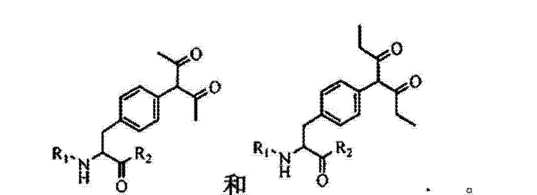 Figure CN104193815AD00643
