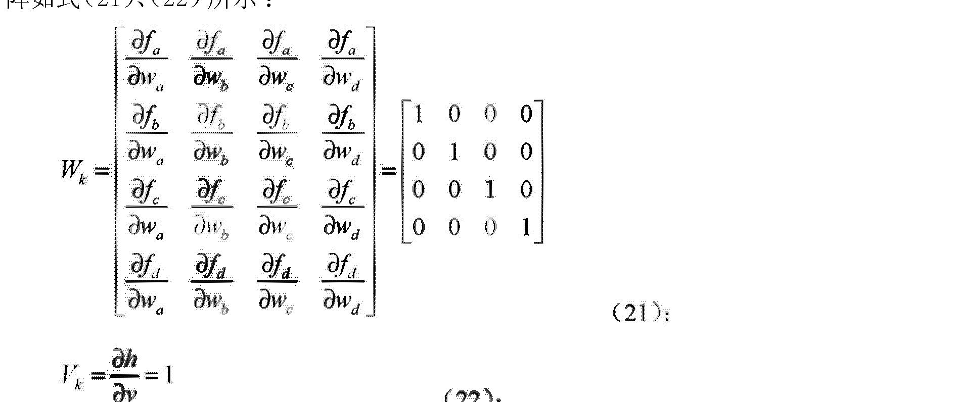 Figure CN103389472AC00071