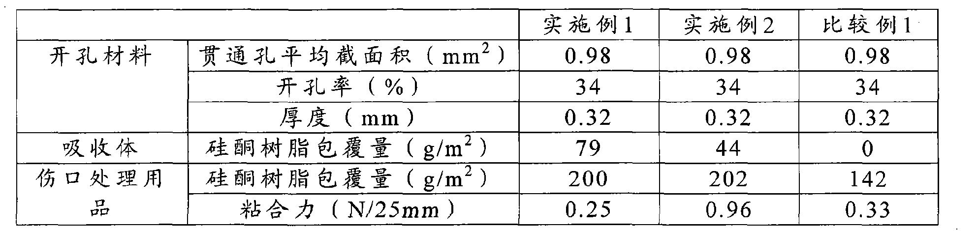 Figure CN101969902BD00151