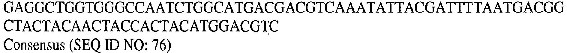 Figure imgb0446