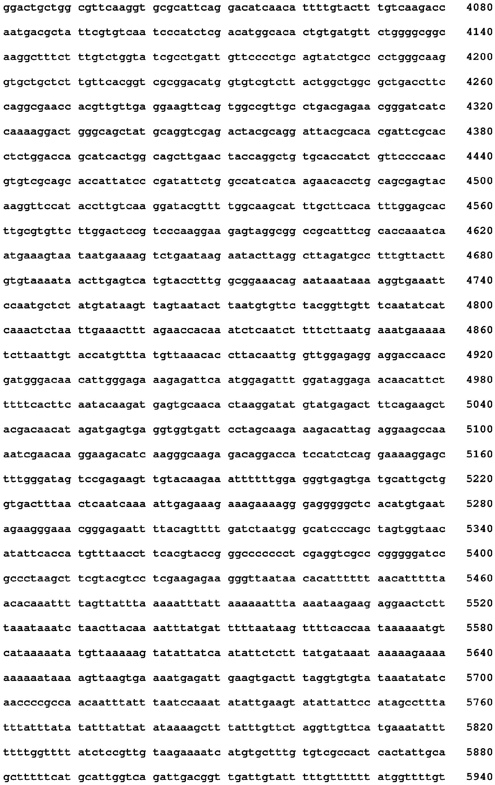 Figure imgb0161