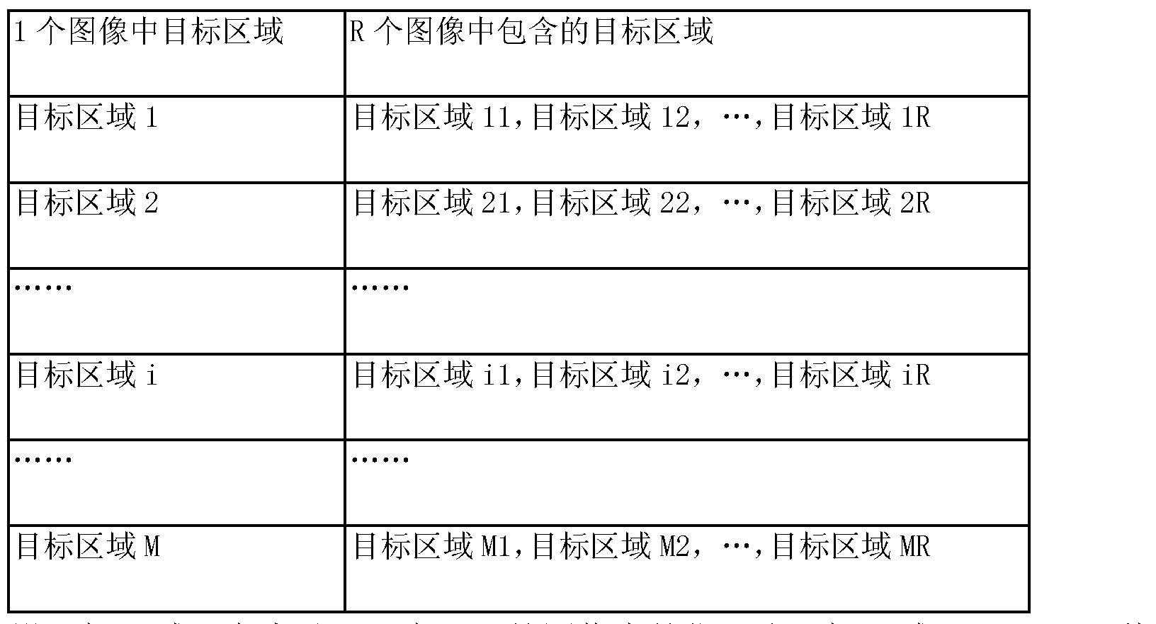 Figure CN103973978AD00111