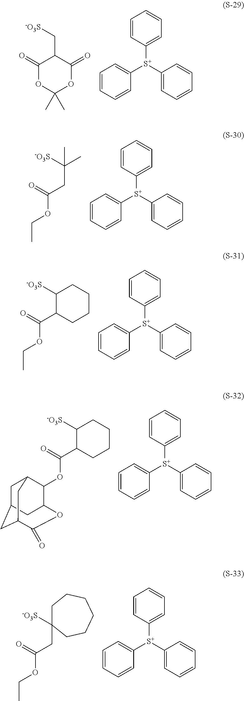Figure US09477149-20161025-C00049