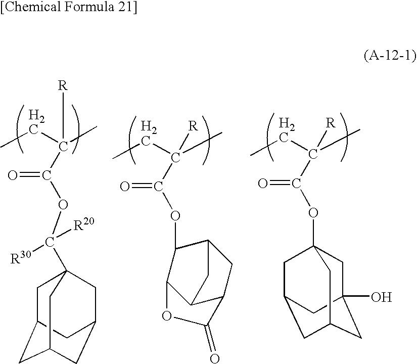 Figure US20090191478A1-20090730-C00021