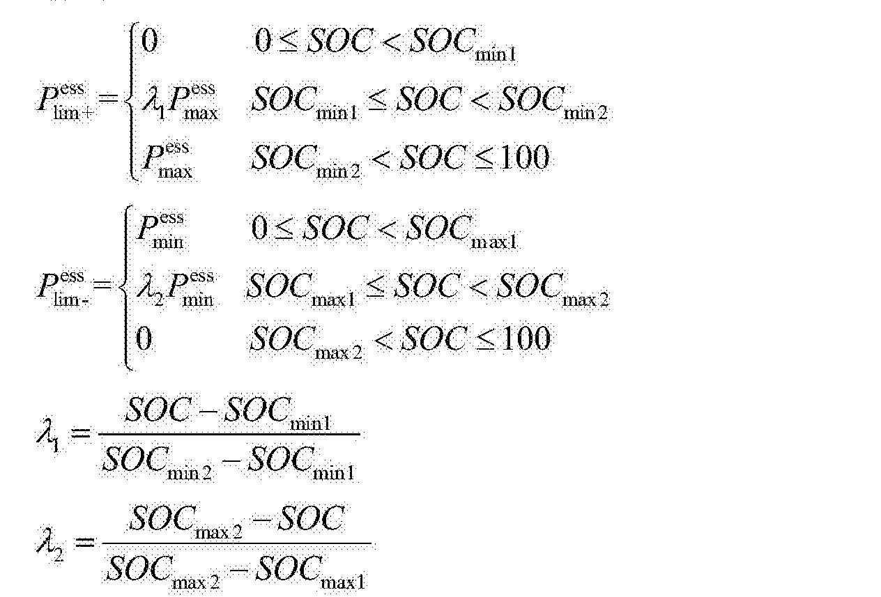 Figure CN108599276AD00064