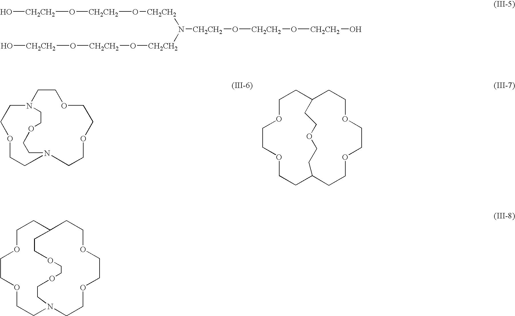 Figure US20060204732A1-20060914-C00025