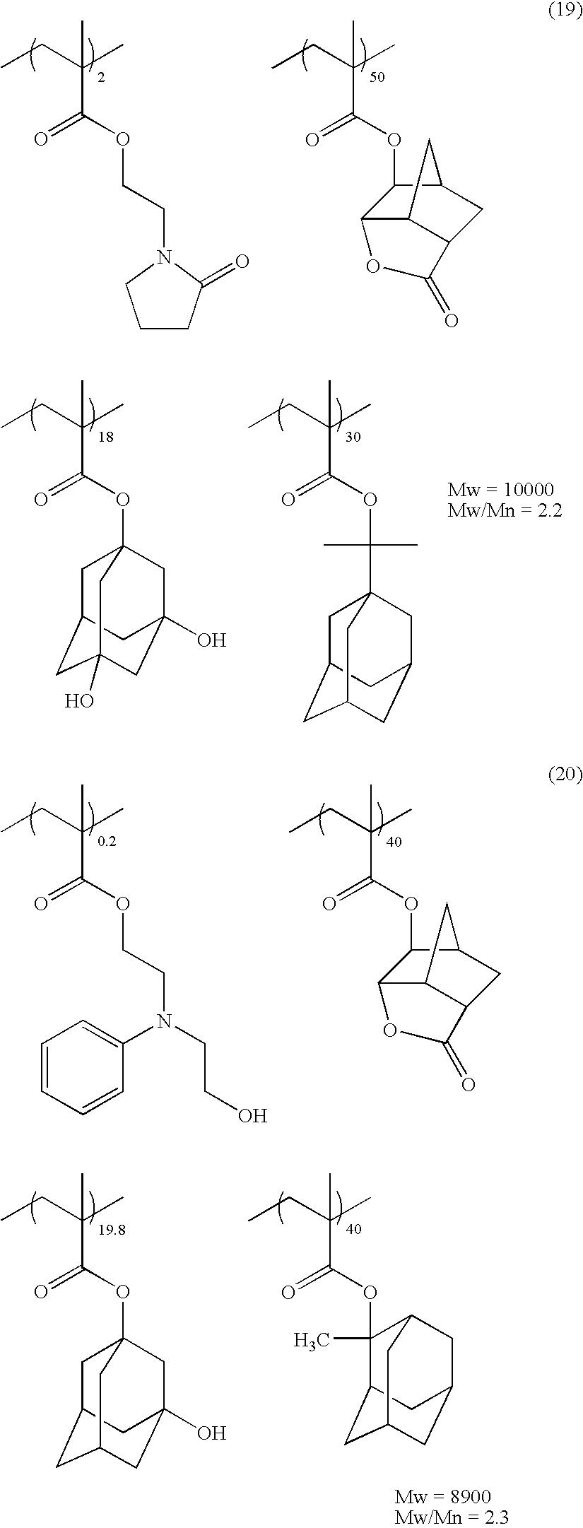 Figure US08741537-20140603-C00054