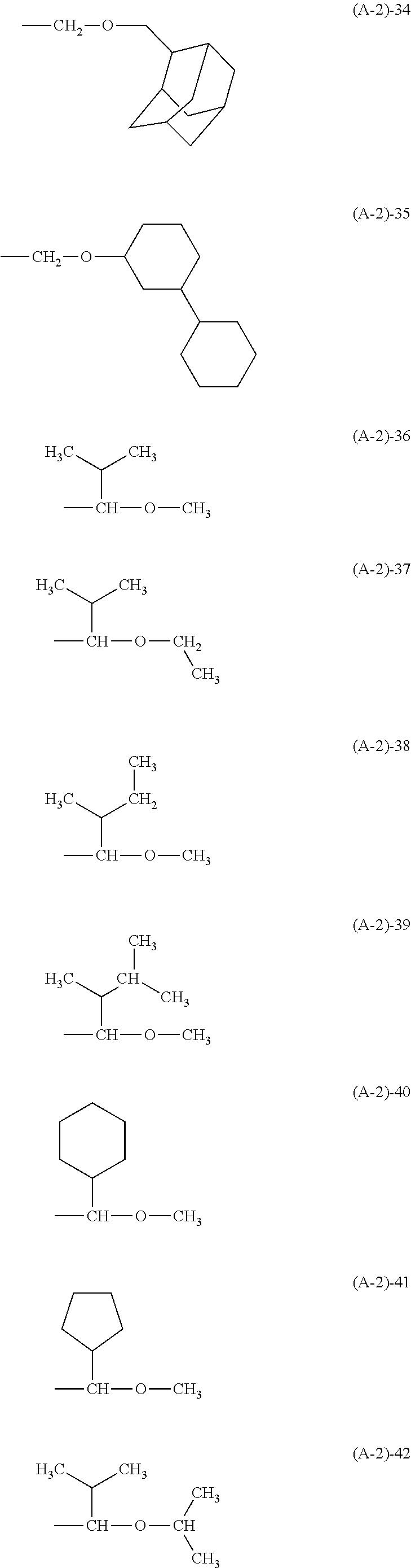 Figure US09023586-20150505-C00023