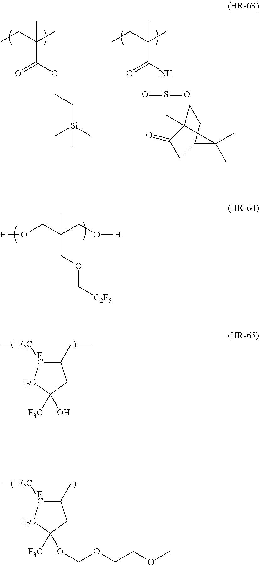 Figure US08404427-20130326-C00165