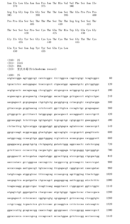 Figure CN102388134A00881