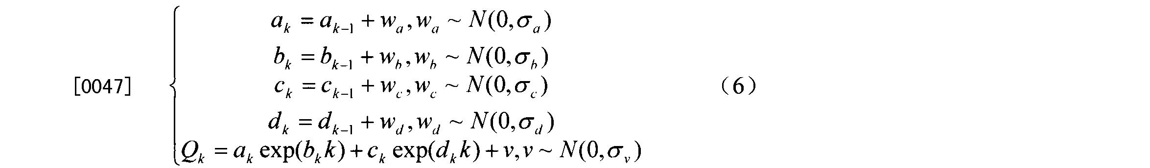 Figure CN103926536AD00064