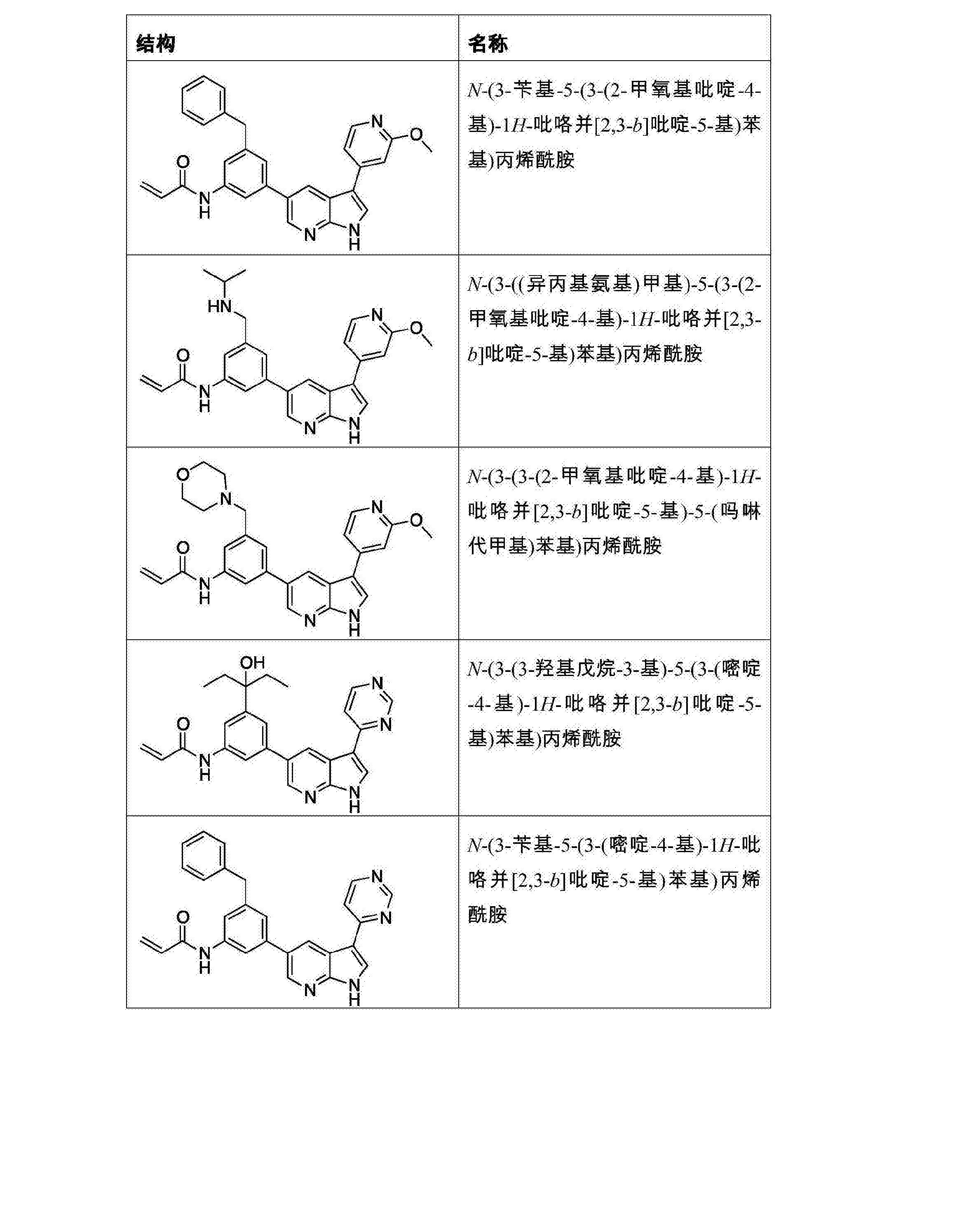 Figure CN107278202AD01471