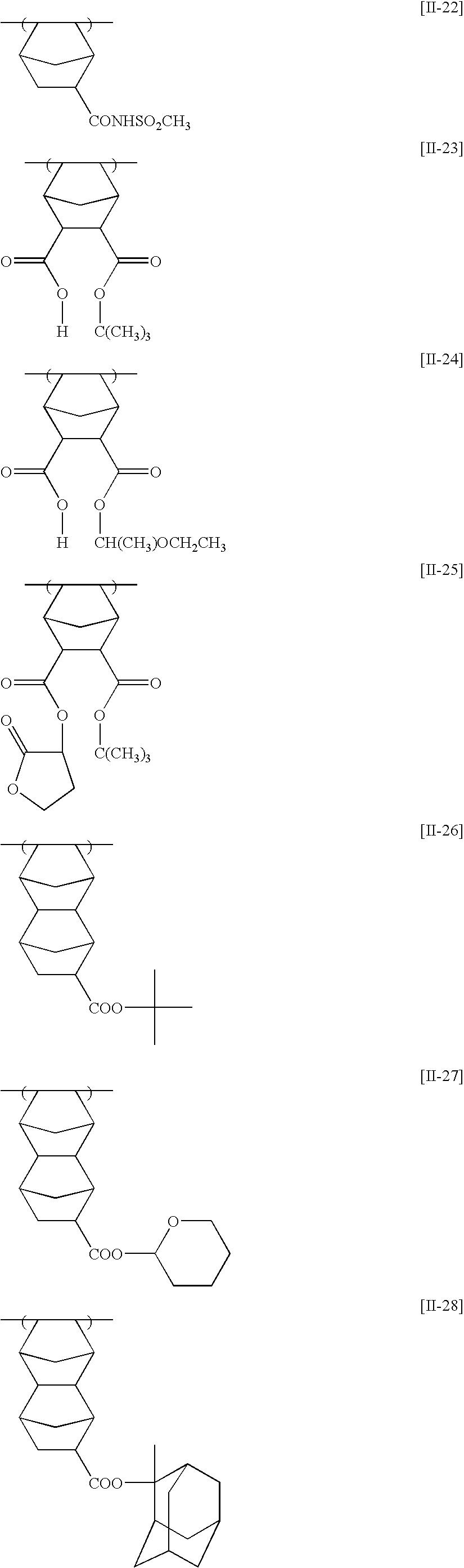 Figure US07998655-20110816-C00013