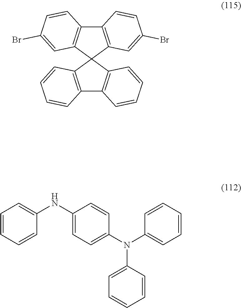 Figure US09548457-20170117-C00089