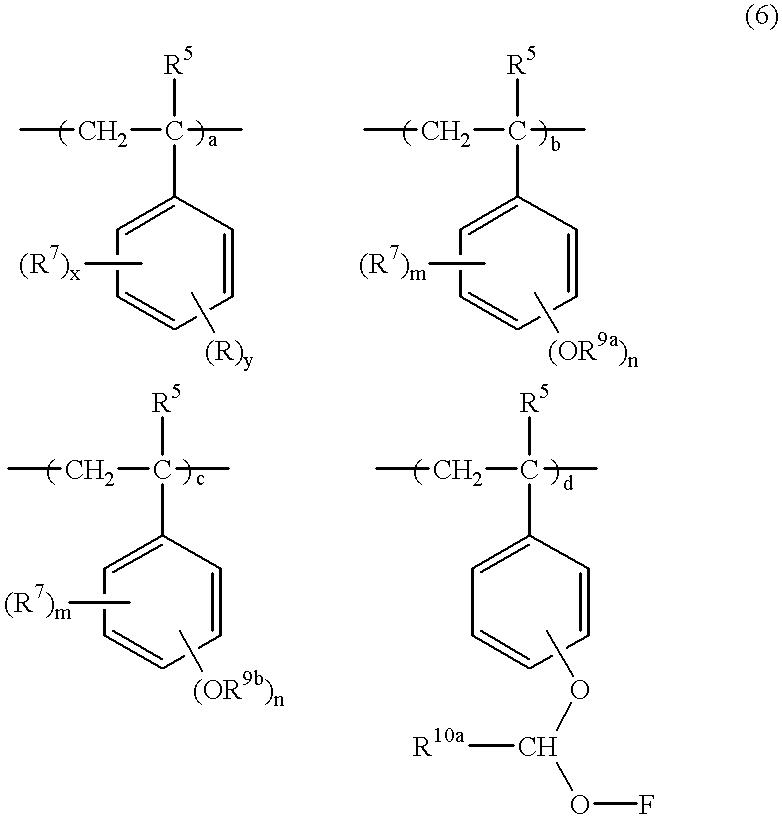 Figure US06593056-20030715-C00036