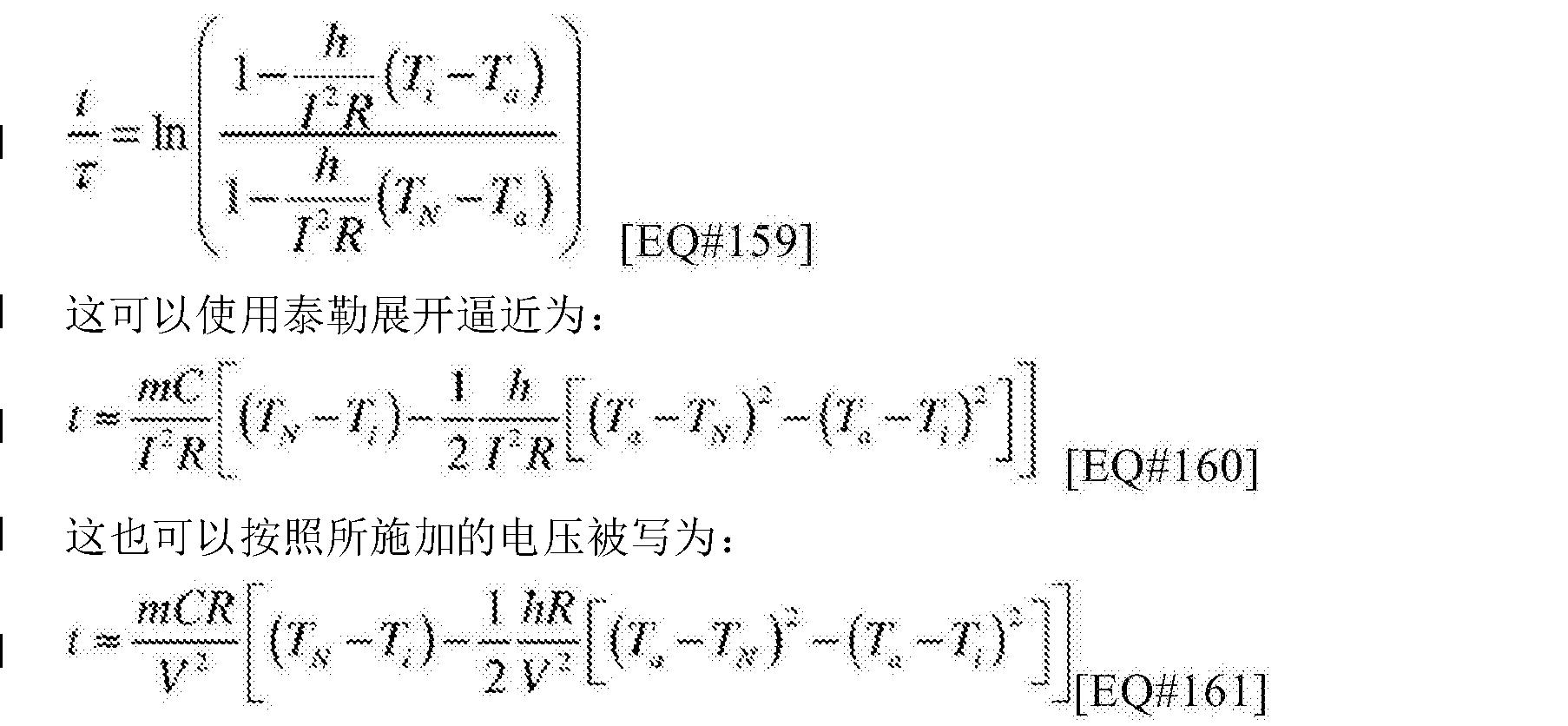 Figure CN106376233AD01122