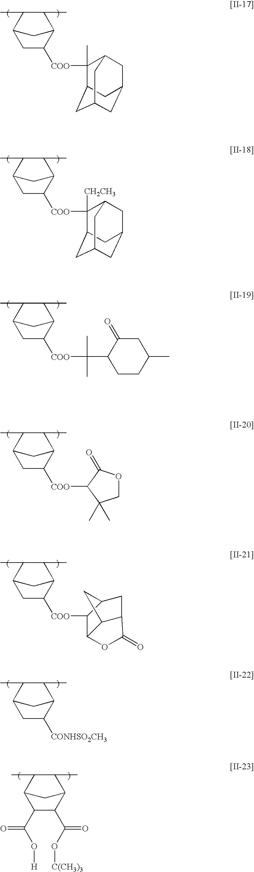 Figure US08404427-20130326-C00048