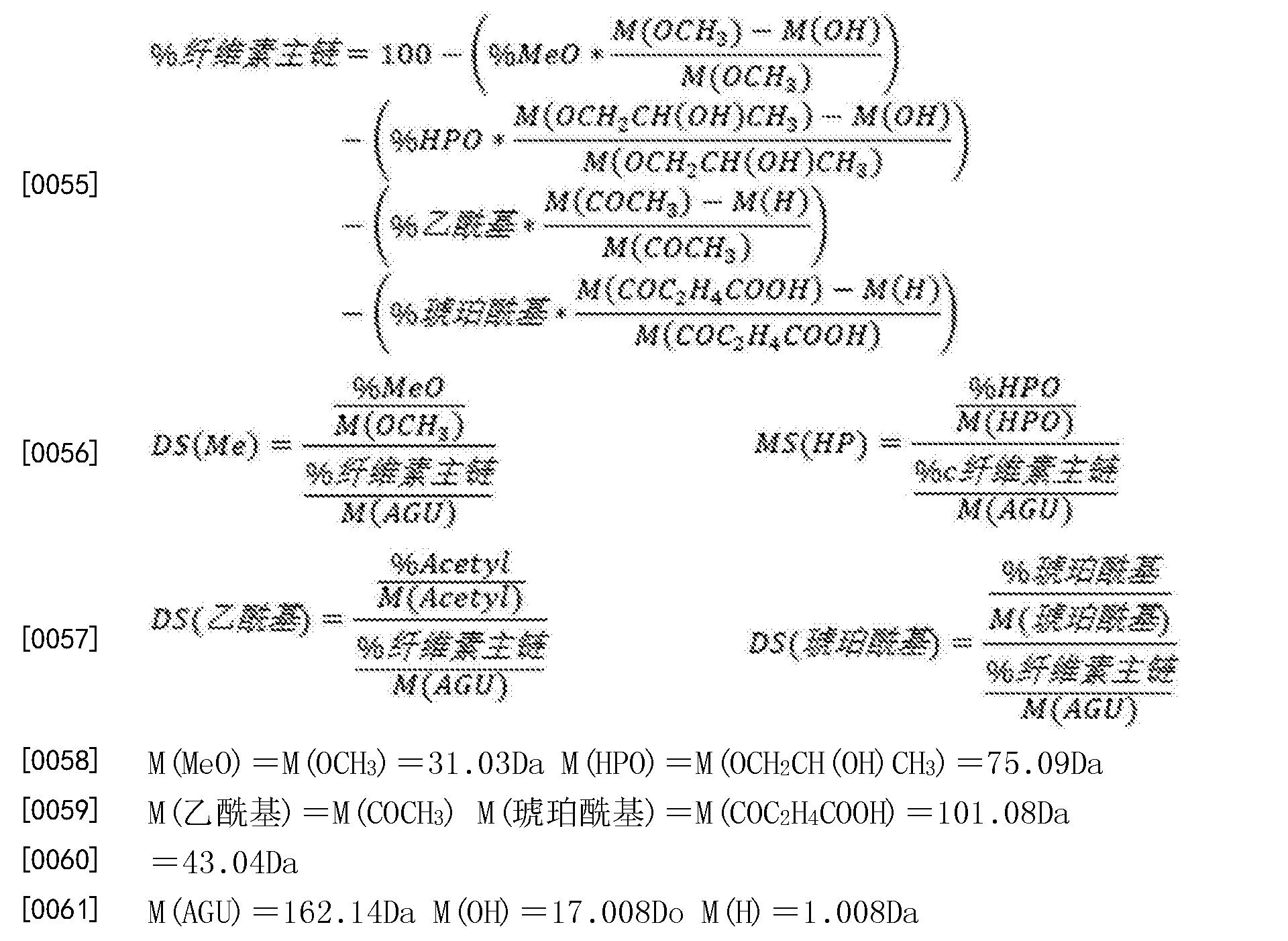 Figure CN106413693AD00091