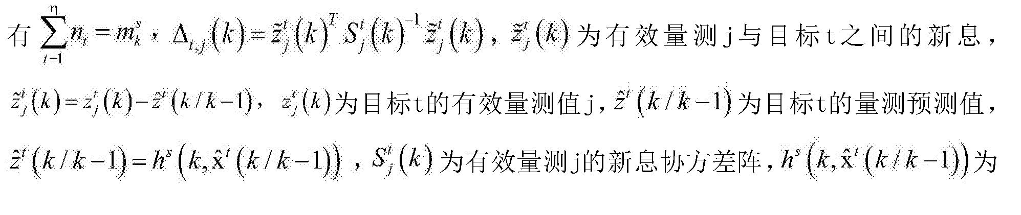 Figure CN103729859BD00083