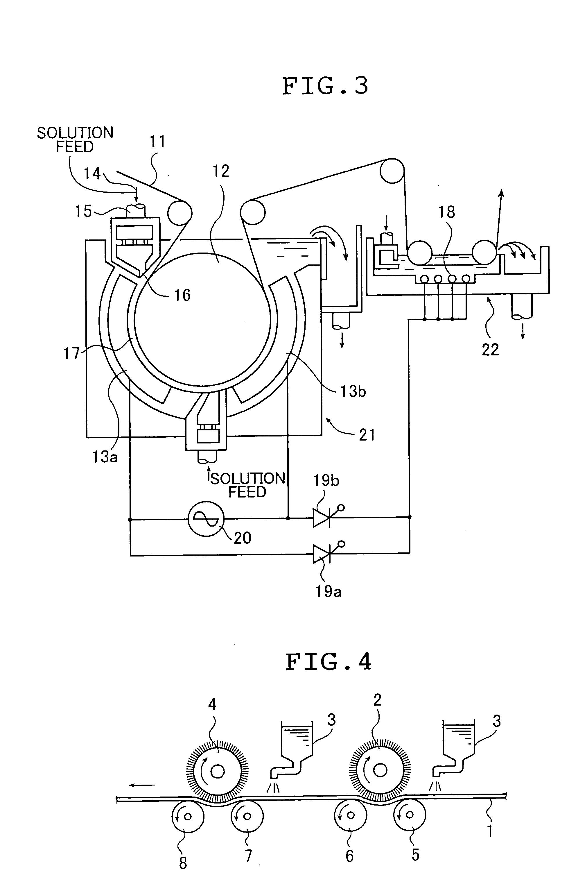 Wiring Diagram Likewise Sodium Vapor Light Wiring Diagram Furthermore