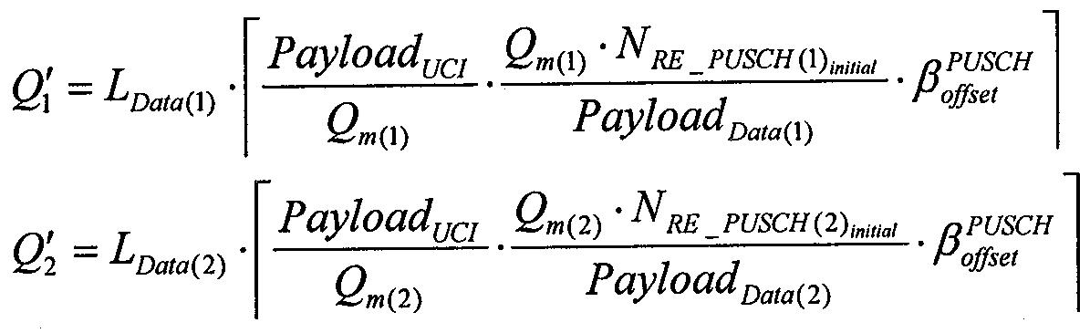 Figure 112011500964112-pat00336