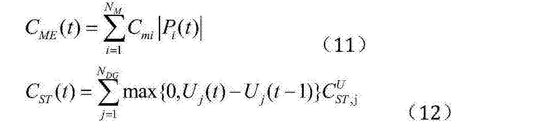 Figure CN104734168BC00041