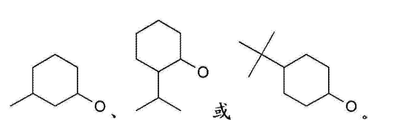Figure CN103025310AD00693