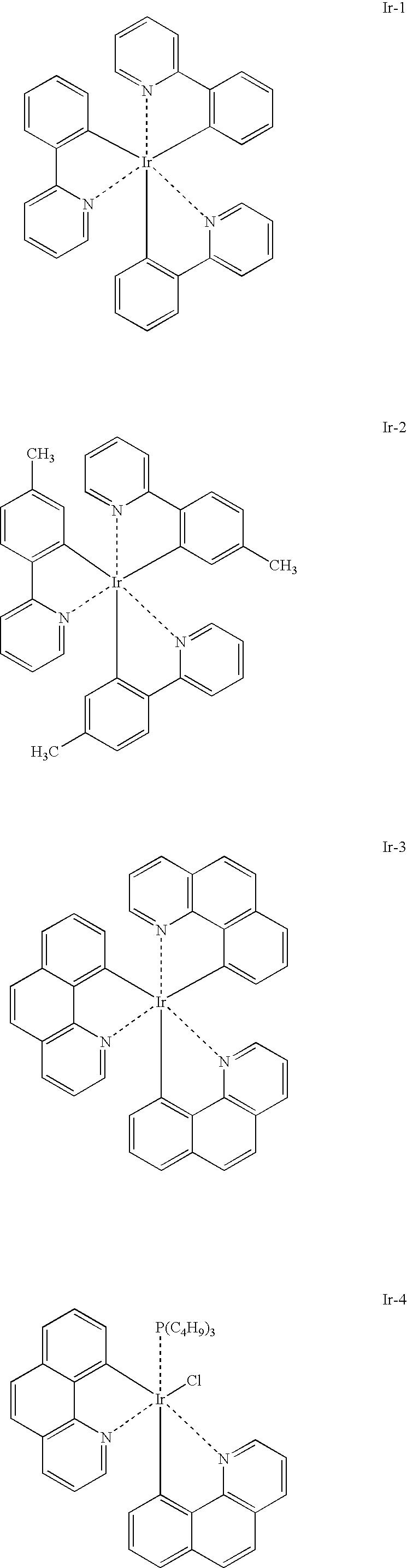 Figure US20080176041A1-20080724-C00002