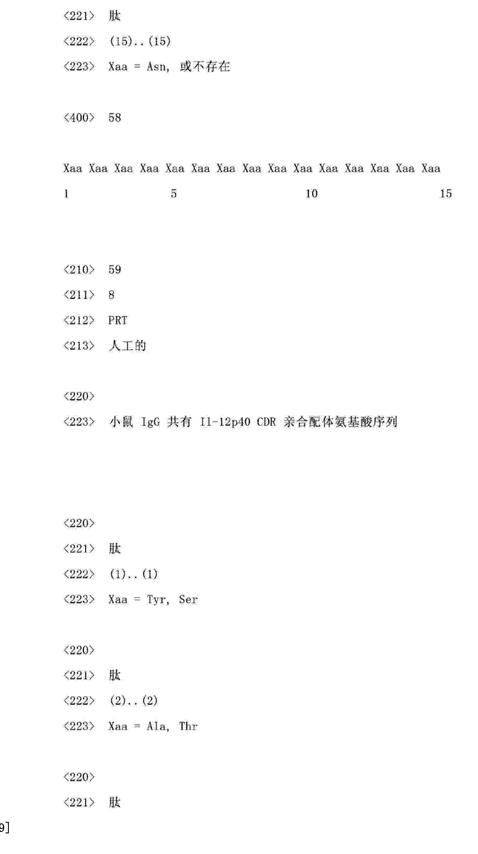 Figure CN103145837AD01671