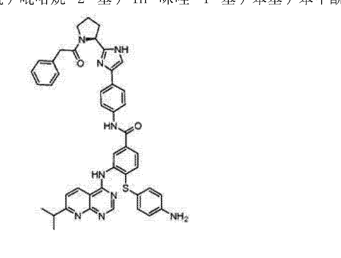 Figure CN102264737AD00342