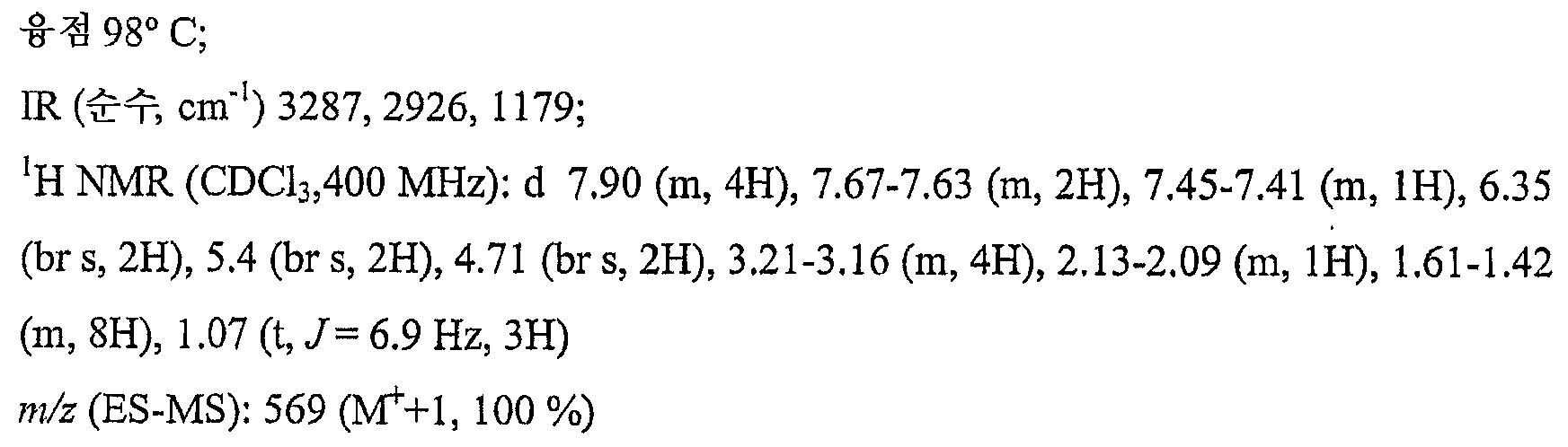 Figure 112007055602908-pct00340