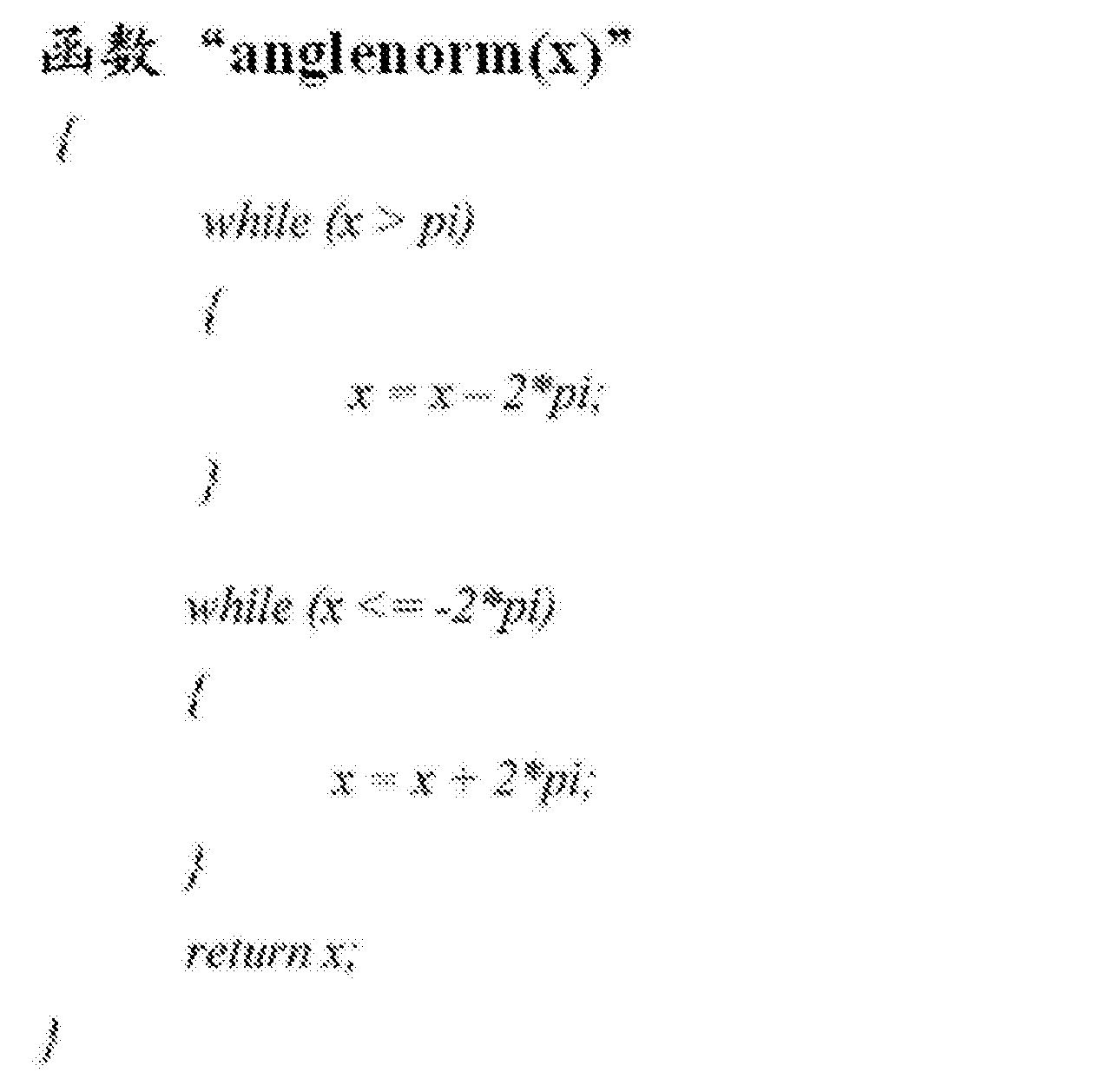 Figure CN104541327BD00164
