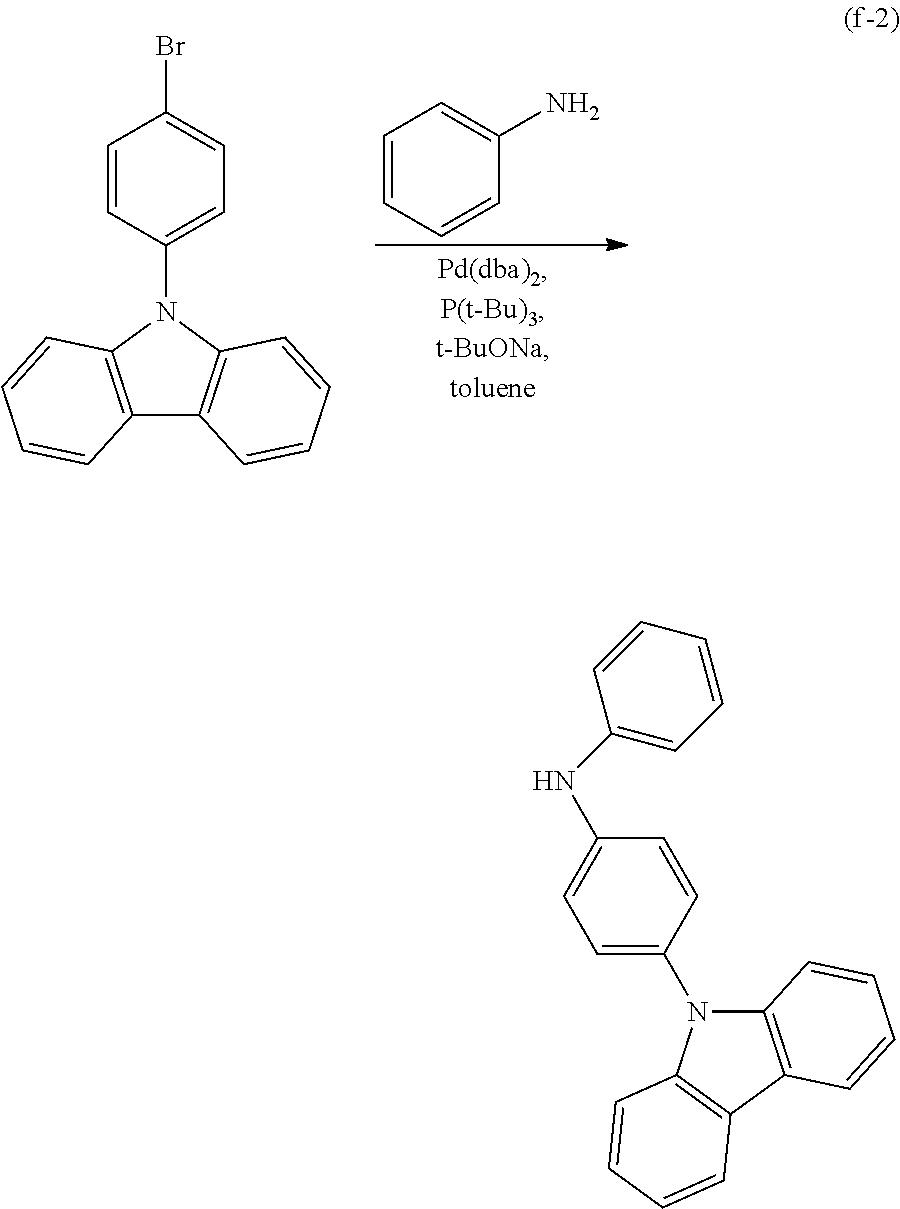Figure US09548457-20170117-C00087