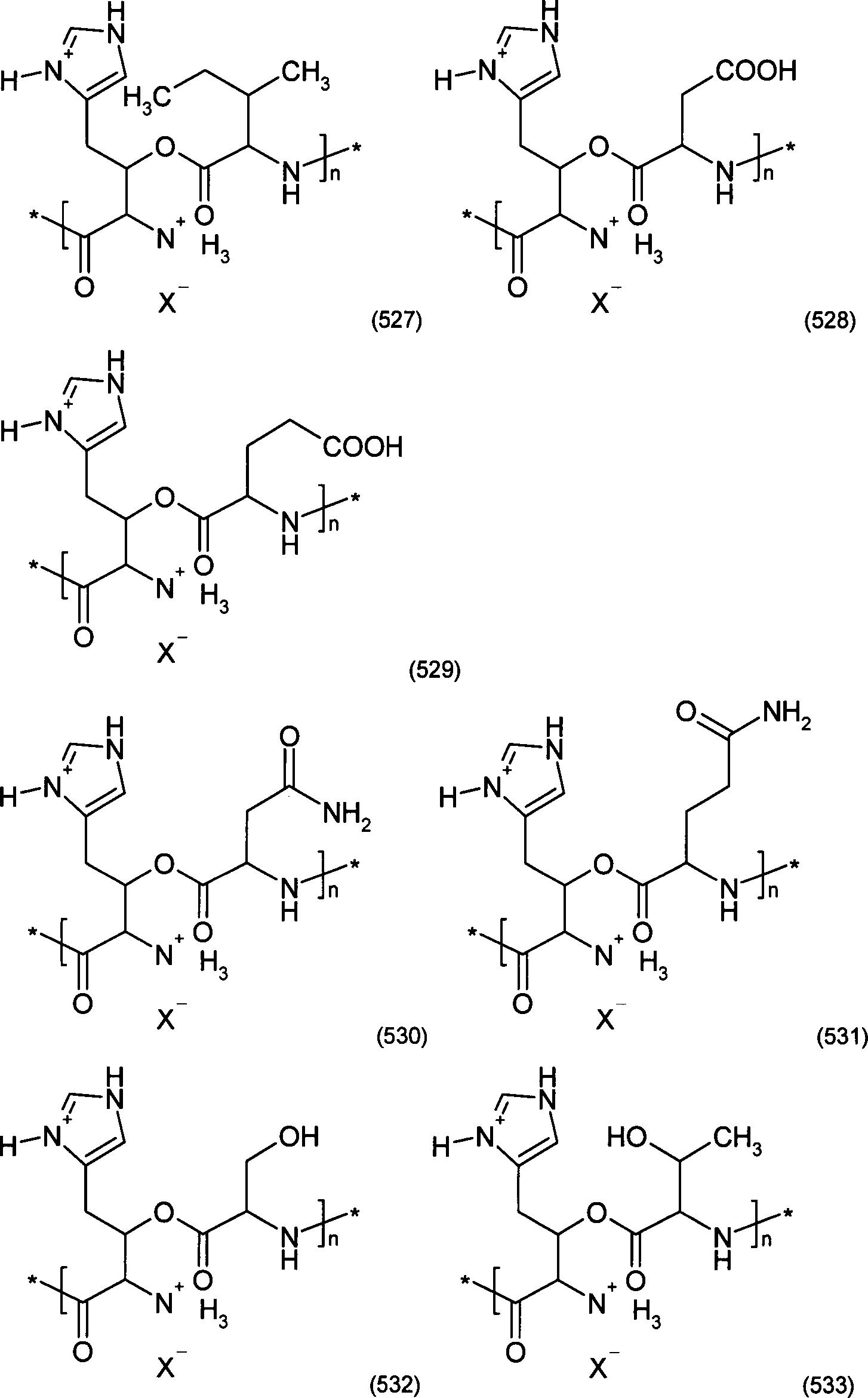 Figure 01170001