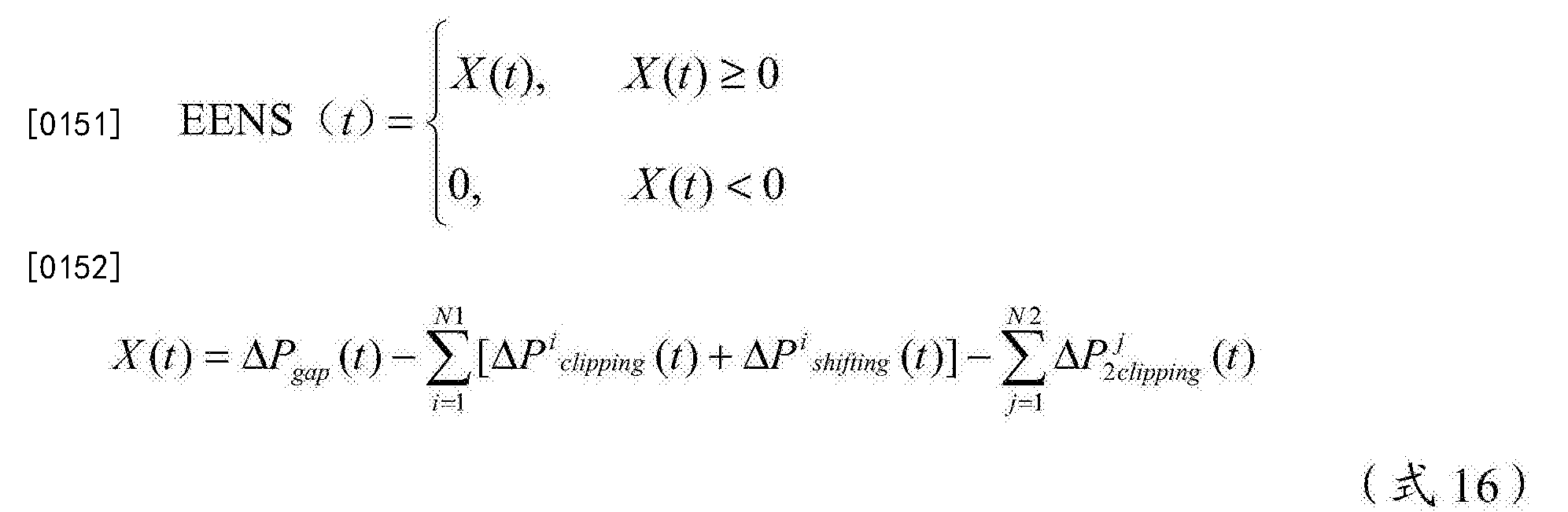 Figure CN103797844BD00213