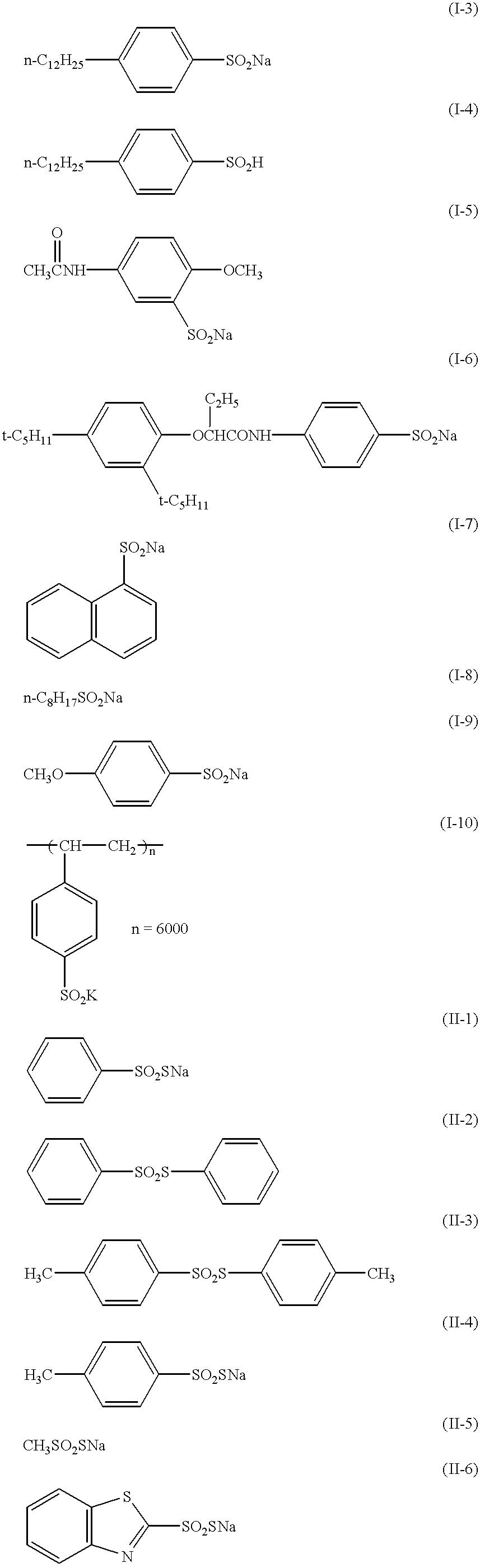 Figure US20010014381A1-20010816-C00004