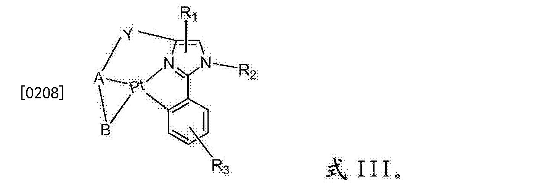 Figure CN106749425AD00962