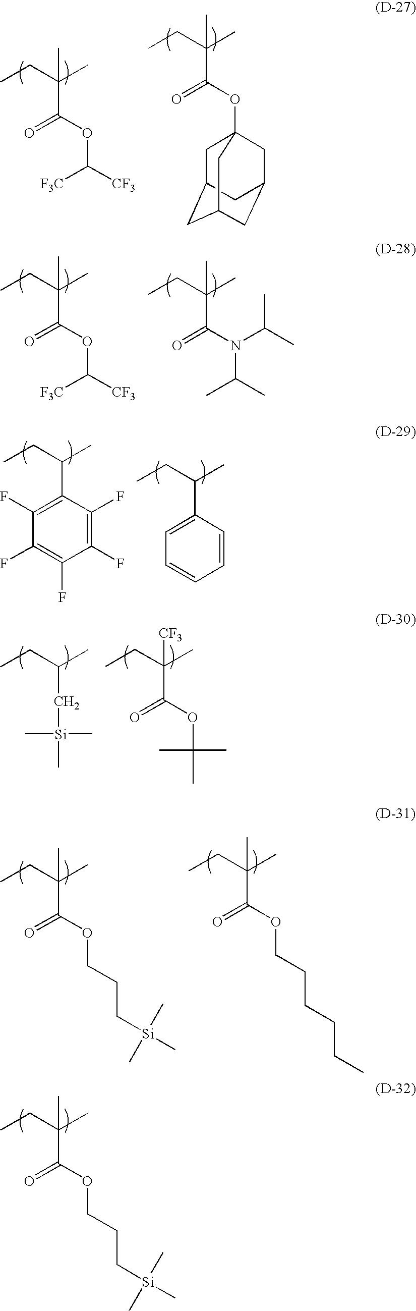 Figure US08017298-20110913-C00088