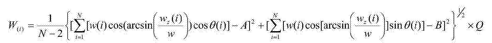 Figure CN105718734AD00062