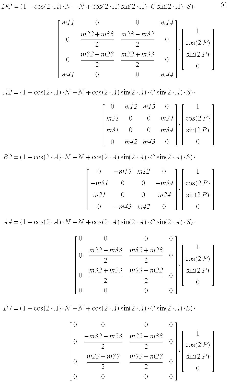 Figure US06353477-20020305-M00019