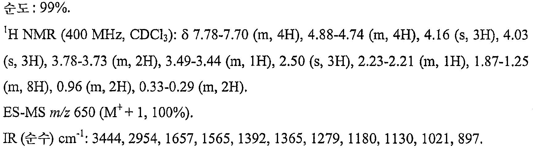 Figure 112007055602908-pct00243